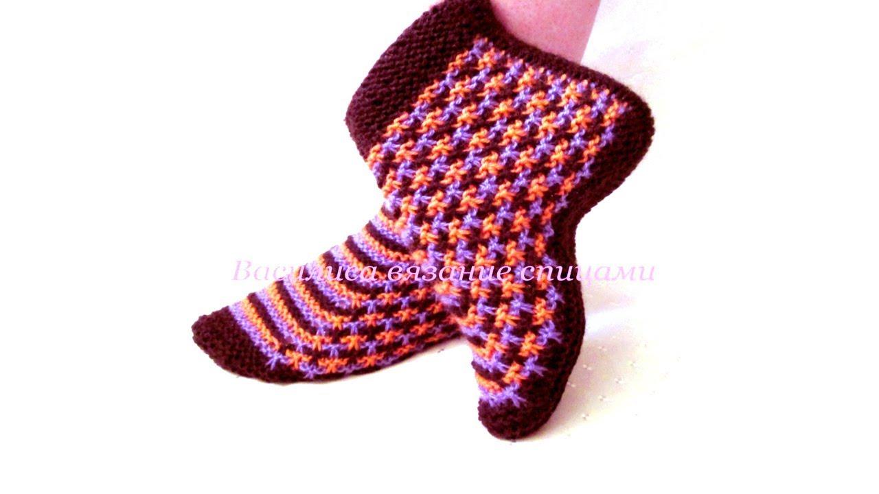 вязание спицами следки тапки носки схемы