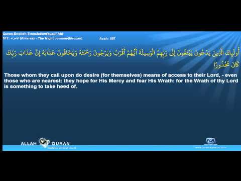 Quran English Yusuf Ali Translation 017 الإسراء Al Israa The Night JourneyMeccan Islam4Peace com