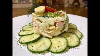 Салат с крабовыми палочками и сыром сулугуни Видео рецепт от Лехи Повара