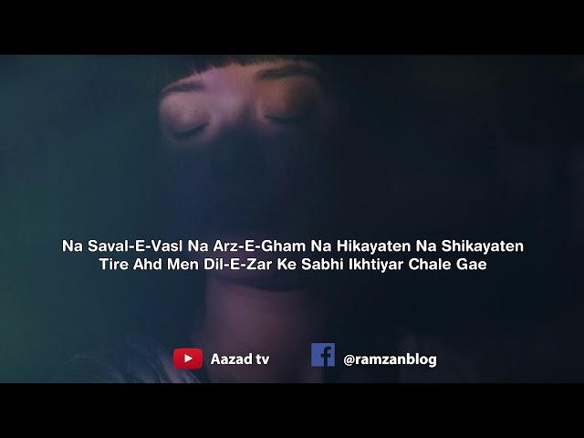 Tere Gham Ko Jaan Ki Talash Thi Tere Jaan Nisar Chale Gae by Faiz Ahmad Faiz