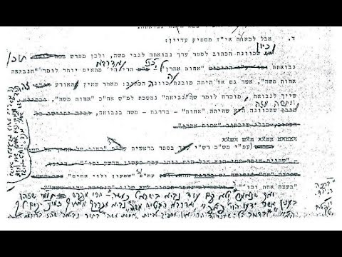 Hayom Yom Aleph Nissan: MOSHIACH IS ON HIS WAY! from YouTube · Duration:  9 minutes 28 seconds