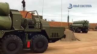 Дивизион С-400 заступил на боевое дежурство в Севастополе