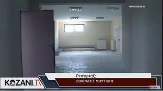 Με πλεόνασμα στα ταμεία οι σχολικές επιτροπές του Δήμου Κοζάνης