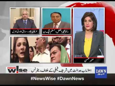 Newswise - 09 October, 2017 - Dawn News