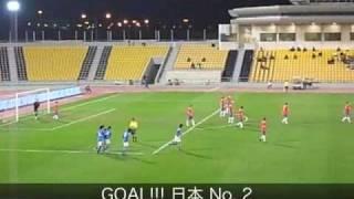 日本 VS セルビア (U-20カタール国際親善試合2009) thumbnail