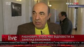 Вадим Рабинович: Рейхстаг всегда подпалят, когда надо, – Украину ведут к катастрофе!