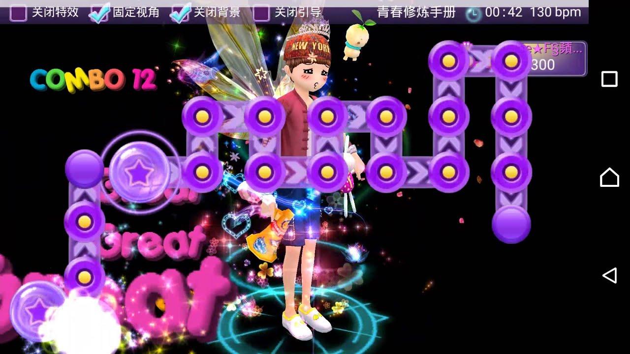 【戀舞OL】蘋果的戀舞OL-測試版 新模式超級泡泡遊玩視頻 - YouTube