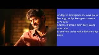 Paisa Full Song lyrics - Super 30 - Vishal Dadlani