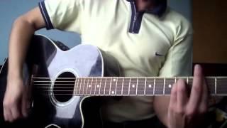 Общество Память ГР ОБ Виталик Мясников Урок игры на гитаре