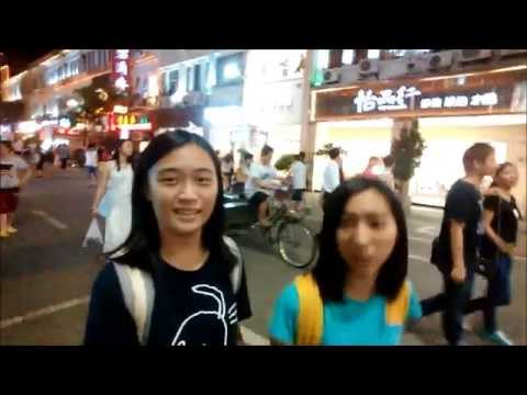 福建 廈門 鼓浪嶼 土樓 慢步 Travel to Xiamen 2014 Part 1