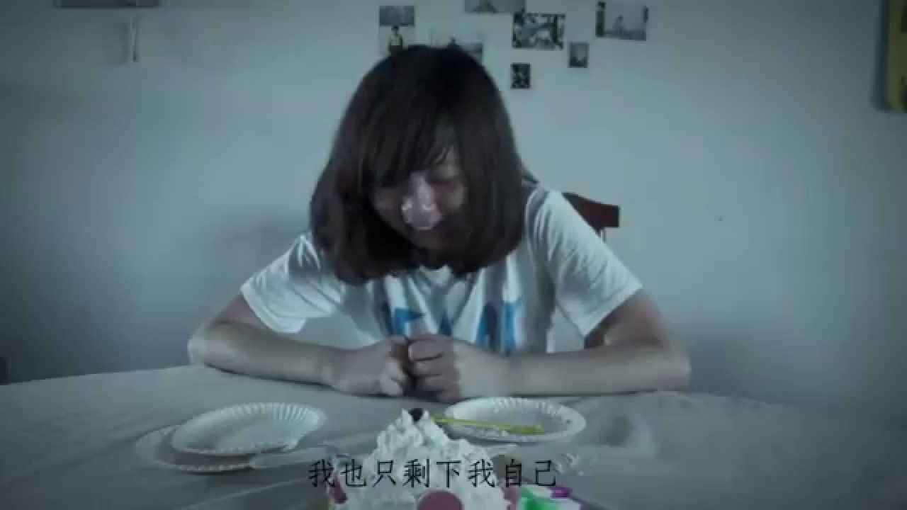 李佳薇-煎熬(學校MV作業) - YouTube