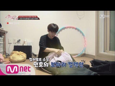 Stray Kids [1회] ♡두근두근♡ 숙소 입성 전날 밤!|각양각색 셀프카메라 171017 EP.1