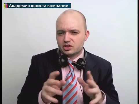 Защита права собственности, Практика применения постановления пленумов ВС РФ и ВАС РФ
