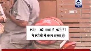 Operation Gas: Pay Rs 900 to 1200 and get LPG cylinder whenever you want from black market