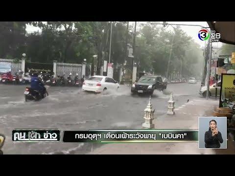 คนร้ายตระเวนขโมยถังแก๊ส จ.ปทุมธานี - วันที่ 15 Aug 2018