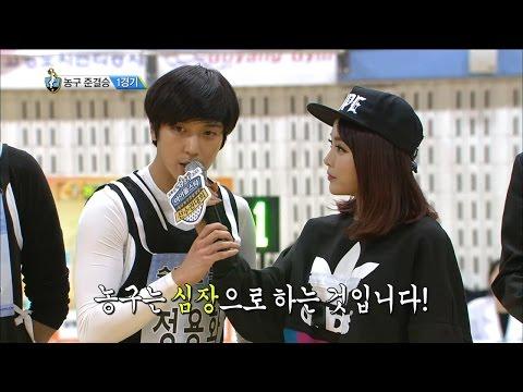 【TVPP】Lee Jonghyun(CNBLUE) - Became New Groom, 이종현 - 양파 같은 남자 종현! 새신랑 되다 @ We Got Married from YouTube · Duration:  30 seconds
