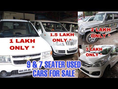 9 & 7 Seater Used Cars For Sale   Tavera In 1L   Mahindra Bolero In 2L   Xylo In 1.5L   Fahad Munshi