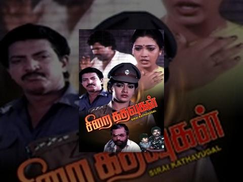 Sirai Kathavugal Tamil Full Movie
