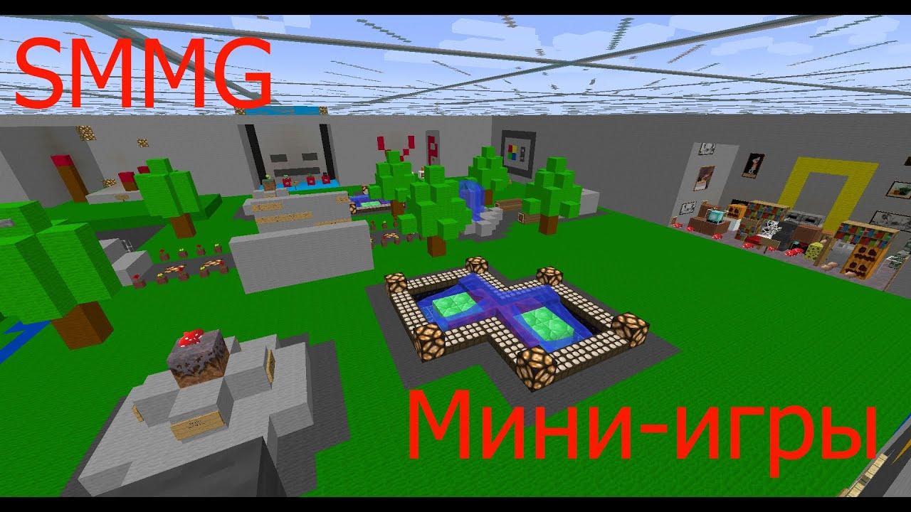 карты для майнкрафт с мини играми