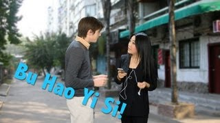 Saying Excuse Me in Chinese | Learn Chinese Now