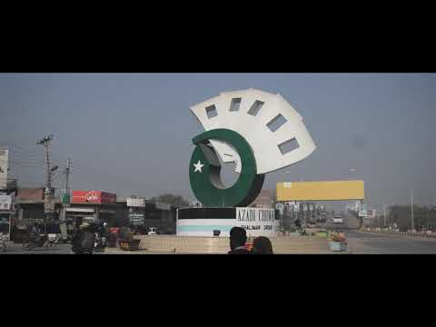 Sargodha - The City of Eagles | Official Footages