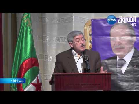Ouyahia invite les Algériens à être «salafistes dans le nationalisme» !