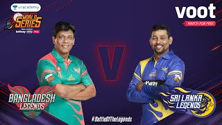 Unacademy Road Safety World Series : Bangladesh Legends Vs Sri Lanka Legends