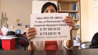 Приглашение на курс Жестового языка в Шымкенте