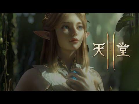 【天堂2M】迎接新世界
