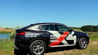 BMW X4 NEW 2018| Тест Драйв