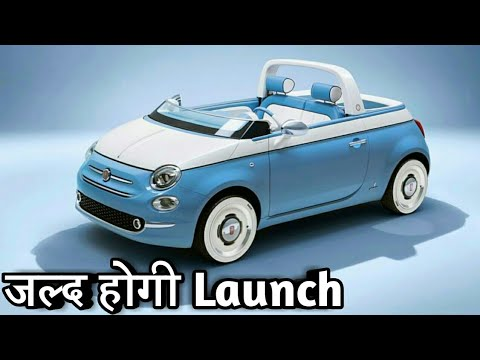 fiat-500-spiaggina-price-in-india-2018-|-fiat-new-cars-2018-in-india