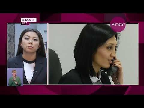 МФО в Казахстане закрываются, но количество сделок растет – мнение эксперта (15.10.18)