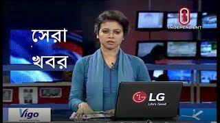 independent tv news 6 july 2017 bangladesh latest news today news update tv news bd all bangla