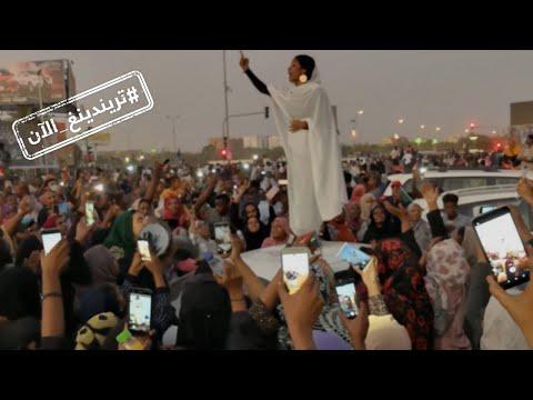 تريندينغ الآن   لا للتكفير لا لختان الإناث.. السودان تقر حزمة من القوانين الجديدة