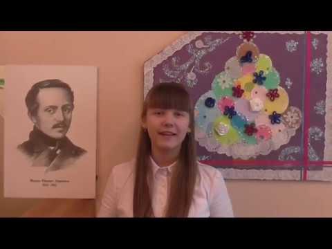 Изображение предпросмотра прочтения – АнастасияНовосёлова читает произведение «Портрет» М.Ю.Лермонтова