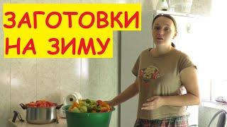Заготовки на ЗИМУ / Что я делаю из помидор
