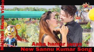 model-Niraj Chaudhary,Preeti Chaudhary Song-Saroj Mandal Music-Shai...