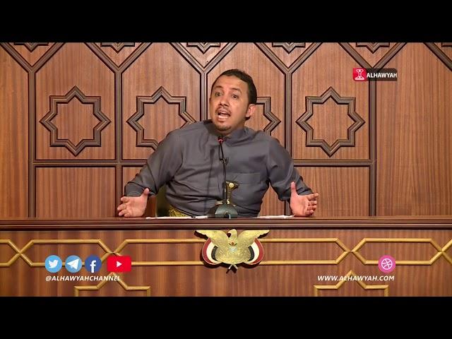 قبة البرلمان   مسؤولي دولة لامشائخ   قناة الهوية