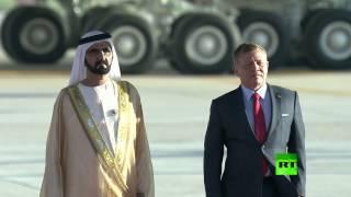 فيديو لحظة سقوط  محمد بن راشد آل مكتوم على سلم الطائرة