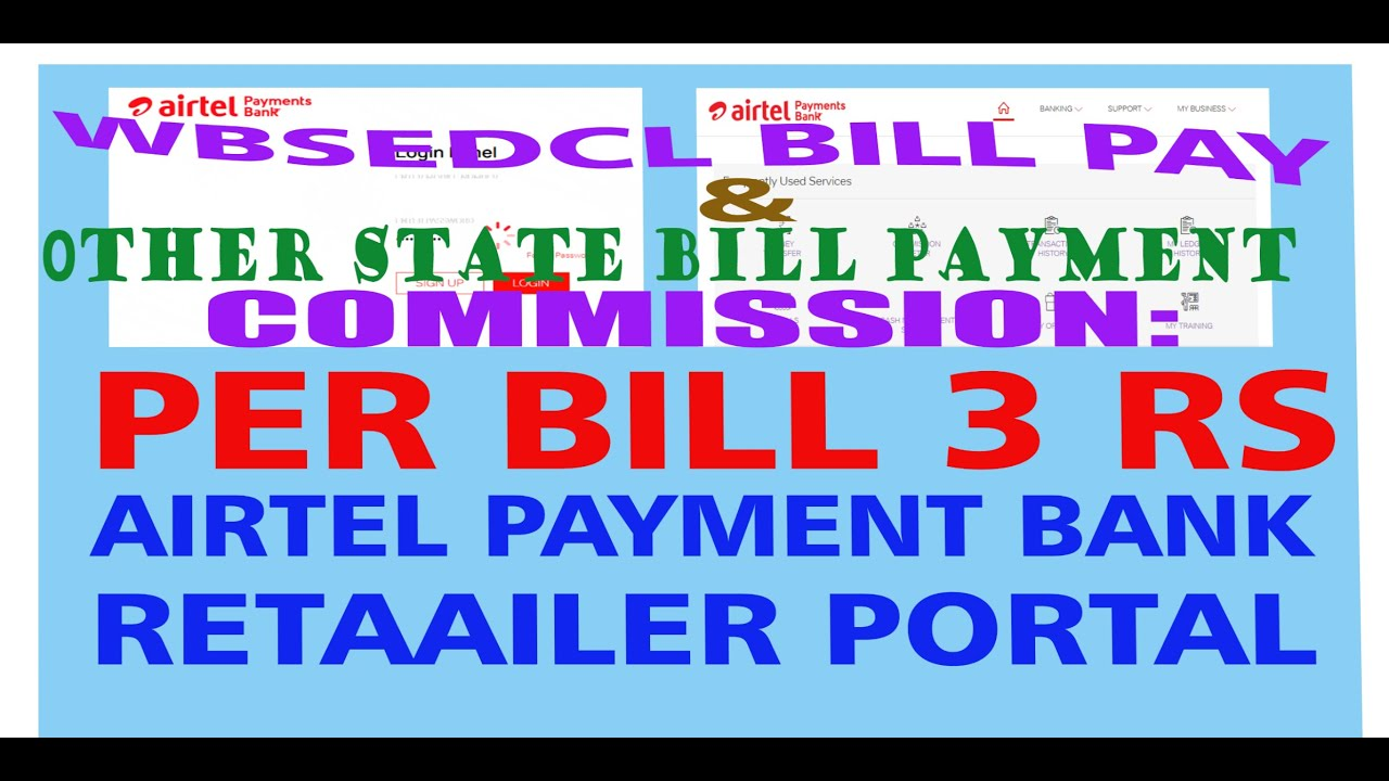 AIRTELTEZ COM-WBSEDCL & OTHER STATE ELECTRICITY BILL PAY--COMMISSION RS  3/BILL  (BEST FOR BUSINESS)