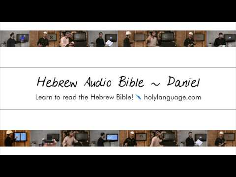 Библия на русском - The Holy Bible