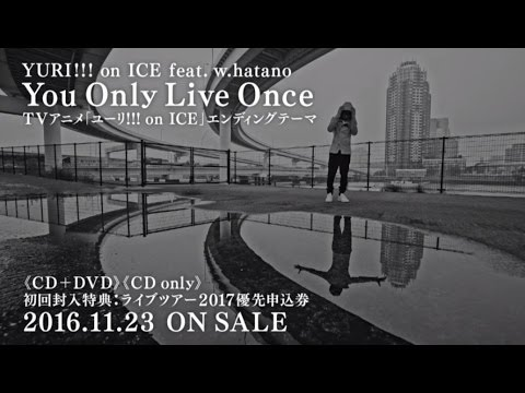 YURI!!! On ICE Feat. W.hatano / 『You Only Live Once』