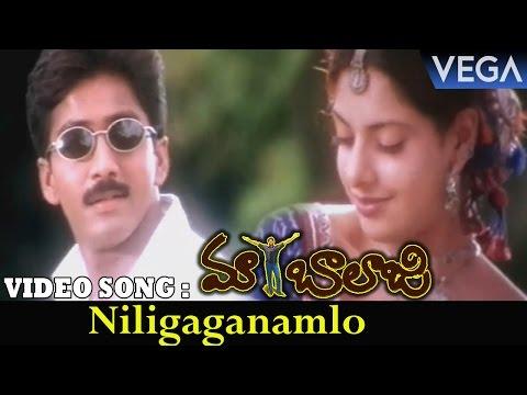 Maa Balaji Movie || Niligaganamlo Video Song