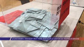 Yvelines | Le Duo Rabeh / Bouquet peut faire basculer le canton de Trappes à gauche
