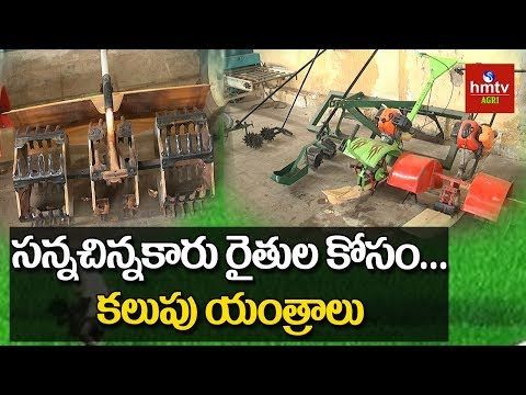 Low Cost Paddy Weeders | Paddy Weeder |...