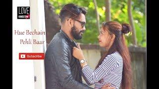 Hue Bechain Pehli Baar | Ek Haseena Thi  | Music - Nadeem, Palak Muchhal | Cover By Satyajeet Jena