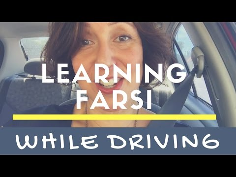 Learning Farsi with Pimsleur Unit 1