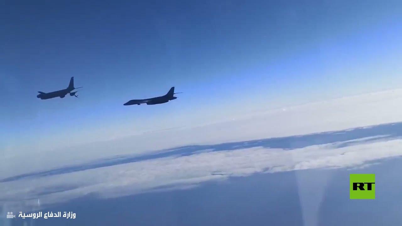 مقاتلات روسية  ترافق طائرتين أمريكيتين فوق البحر الأسود  - نشر قبل 1 ساعة