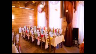 Осенняя свадьба мастер класс