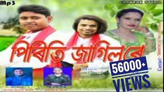 Piriti Jagilo Re /By Malti Nag N Krishna Nag/A Modern Jhumuir Song/Maloti Nag